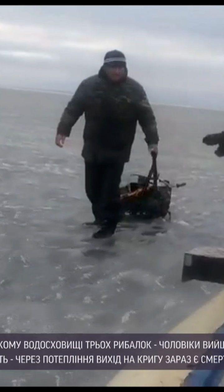 Новости Украины: в Запорожской области спасатели сняли со льда трех рыбаков