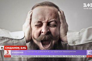 Як вчасно розпізнати проблеми зі слухом та хто перебуває в групі ризику