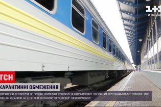 """Новости Украины: """"Укрзализныця"""" приостанавливает продажу билетов на Буковину и в Житомирскую область"""