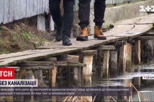 Новости Украины: Вилково заливает нечистотами из-за долга за свет