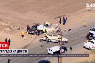 Новини світу: у Каліфорнії сталася моторошна ДТП, у якій загинули 13 людей