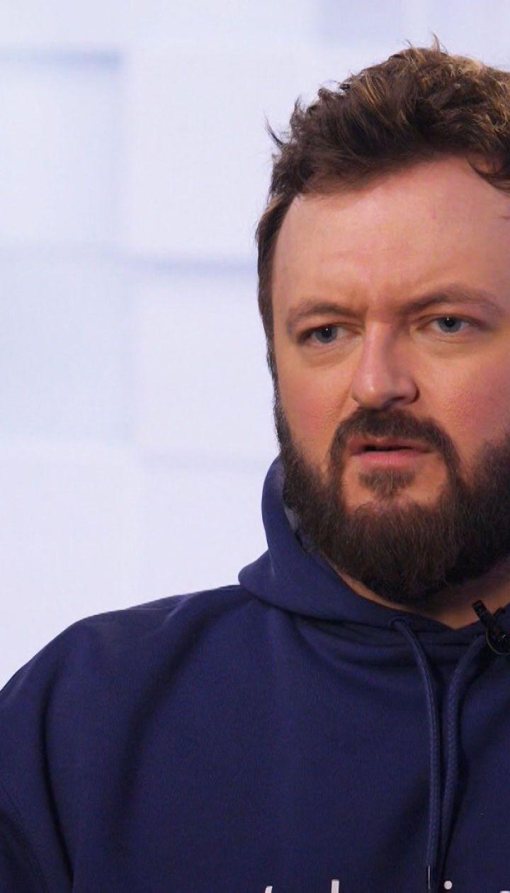 """Конфлікти пішли після того, коли Скрябіна не стало: що вплинуло на розпад гурту """"Дзідзьо"""""""