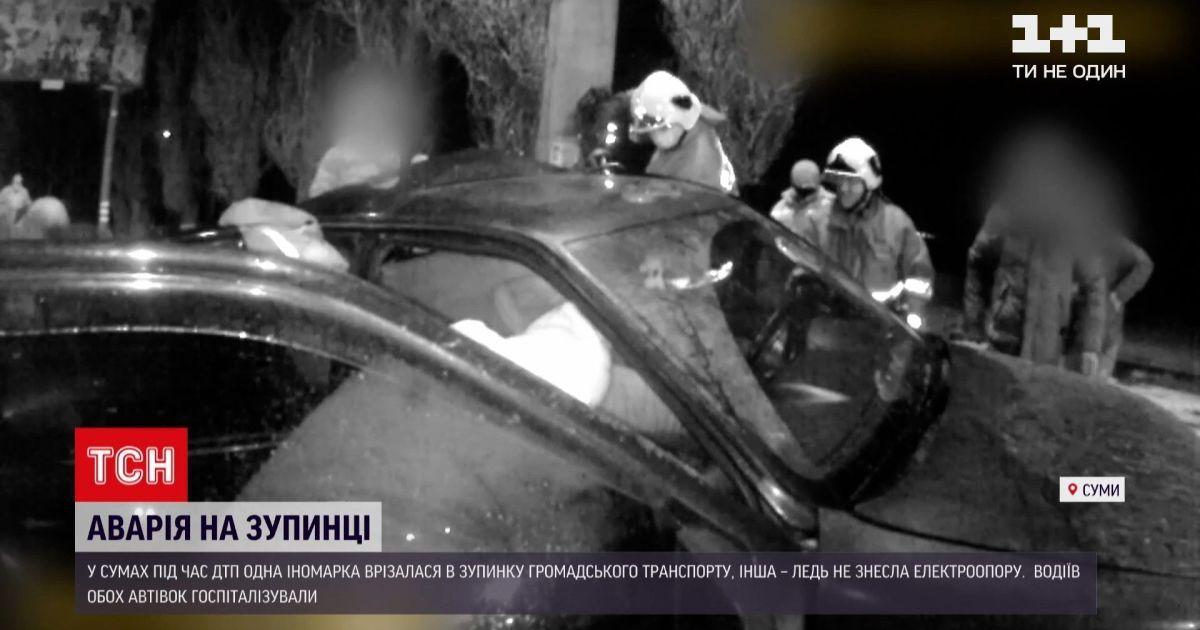 Никогда не имел прав: в Сумах иномарка влетела в остановку общественного транспорта, а другая — в столб (видео)