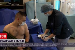 Новини України: за тиждень імунізації щепилися лише 7 тисяч громадян