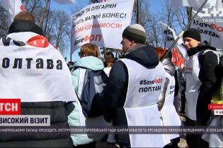 Новости Украины: в Киеве граждане протестовали из-за тарифов на коммуналку
