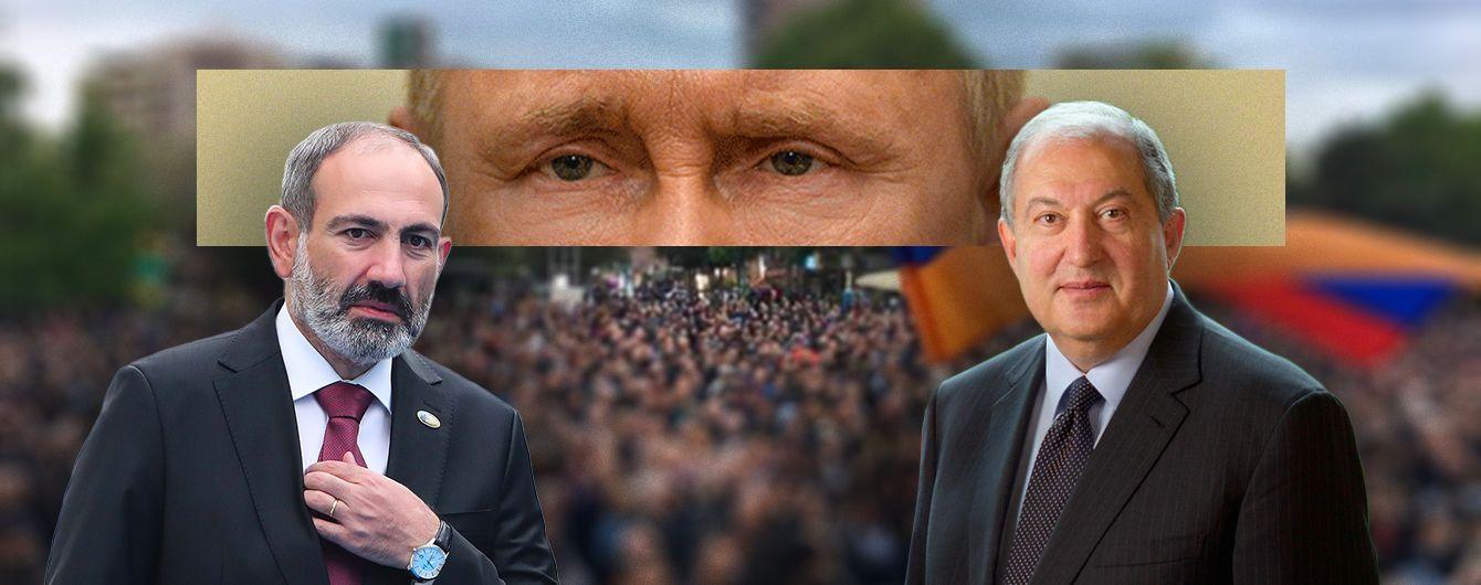 Політична криза у Вірменії: чому Пашинян готовий піти на дострокові вибори