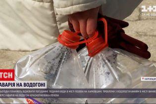 Новости Украины: в Харьковской области городу и двум соседним селам отключили воду