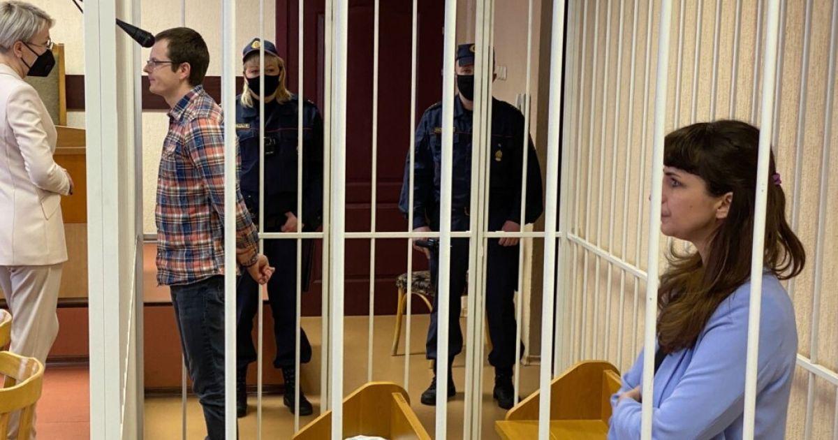 В Беларуси объявили приговор журналистке и медику, которые обнародовали причины смерти избитого активиста