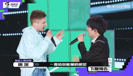 "Китайская звезда шокировал исполнением хита на украинском ""Двічі в одну річку не війдеш"""