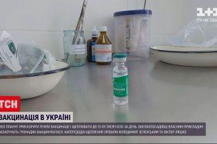 Новости Украины: ЮНИСЕФ опубликовал список стран, которые получат международную помощь от КОВАКС