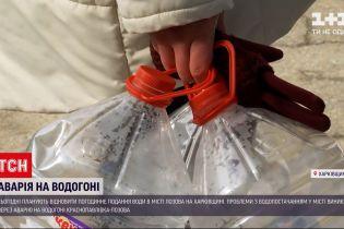 Новини України: 70 тисяч людей у Харківській області отримують воду за графіком