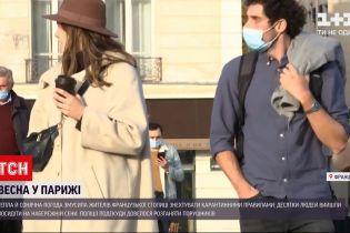 Новини світу: парижани знехтували карантином через теплу і сонячну погоду