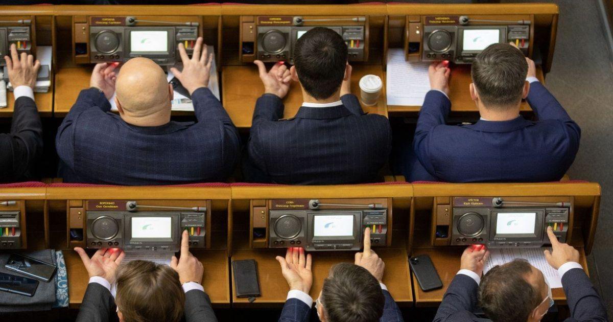 Рада перейменувала низку населених пунктів в Україні: перелік