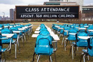 ЮНІСЕФ представив велику інсталяцію, присвячену невизначеному майбутньому 168 мільйонів дітей (фото)