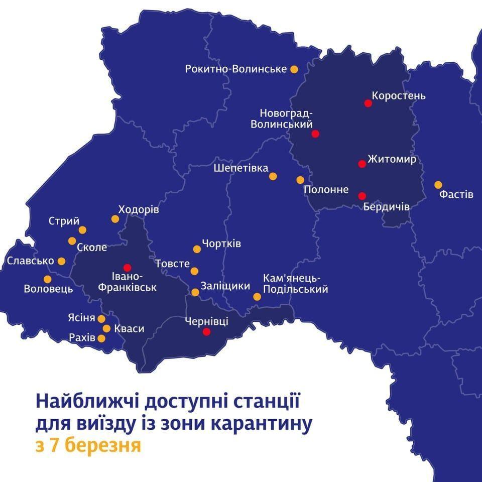 інфографіка доступні станції для виїзду