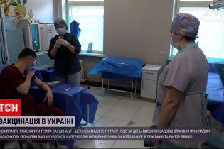 Новини України: у Миколаєві невакциновані містяни лікуватимуться від коронавірусу власним коштом