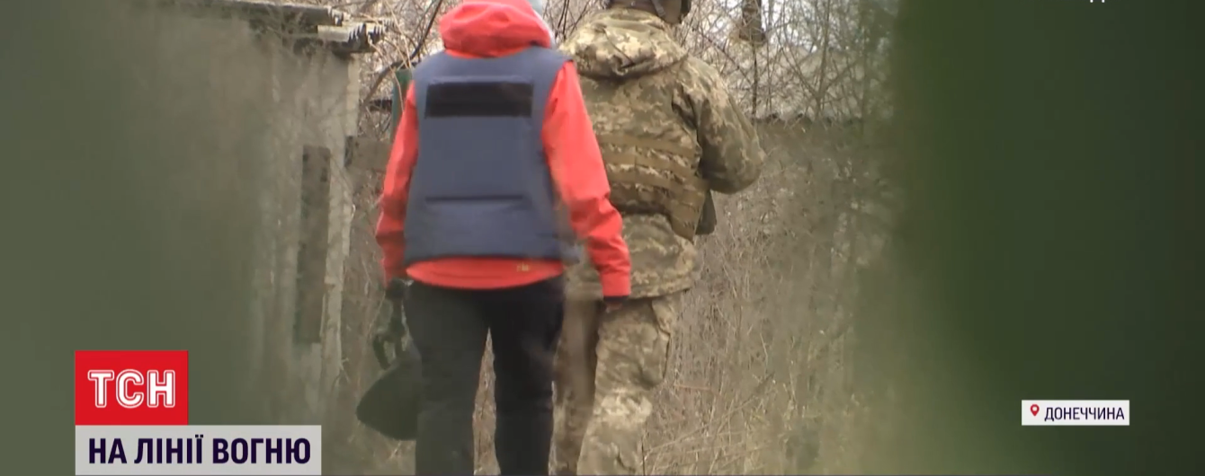 Бойовики зірвали знімання ТСН у Мар'янці обстрілом із великого калібру