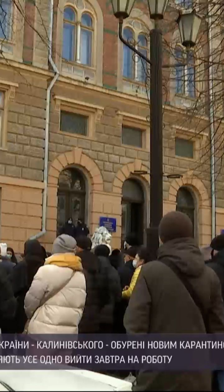 Новости Украины: черновицкие предприниматели вышли на протест против карантина