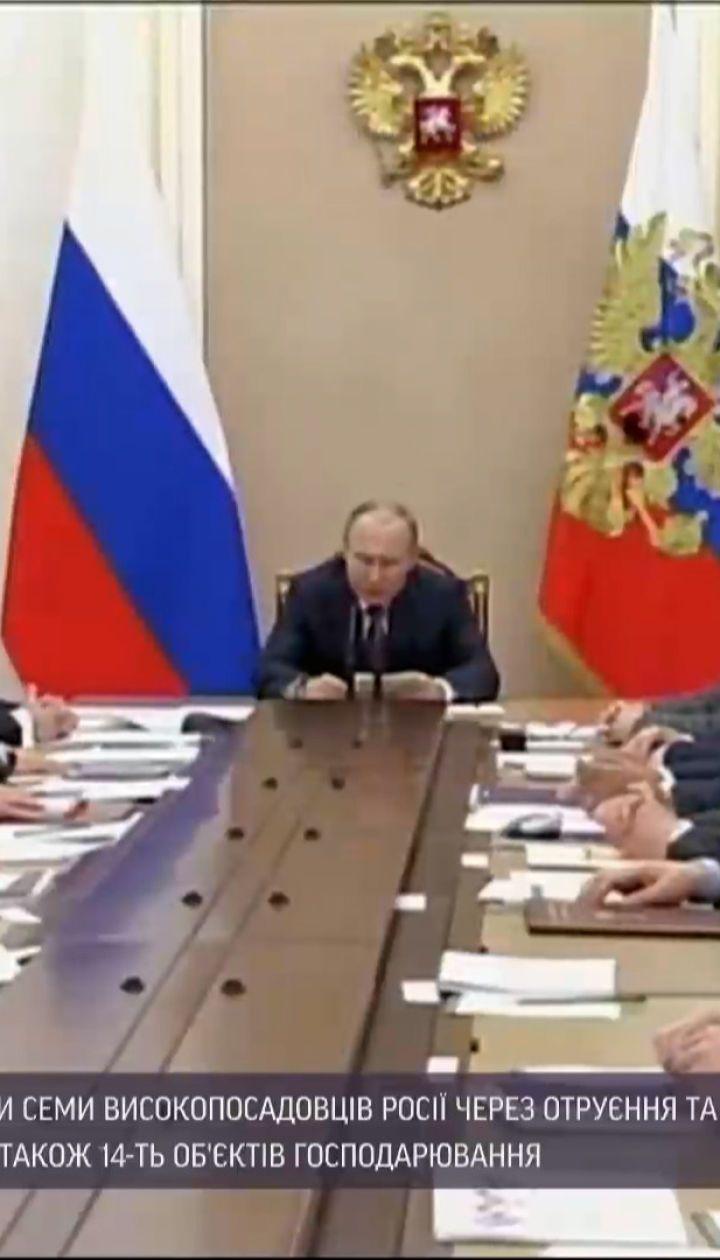 Новости мира: США ввели санкции против российских чиновников, причастных к отравлению Навального