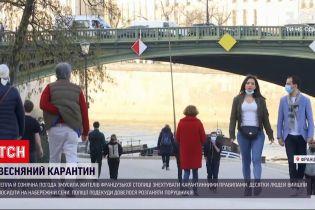Новости мира: в Париже действует строжайший в мире комендантский час