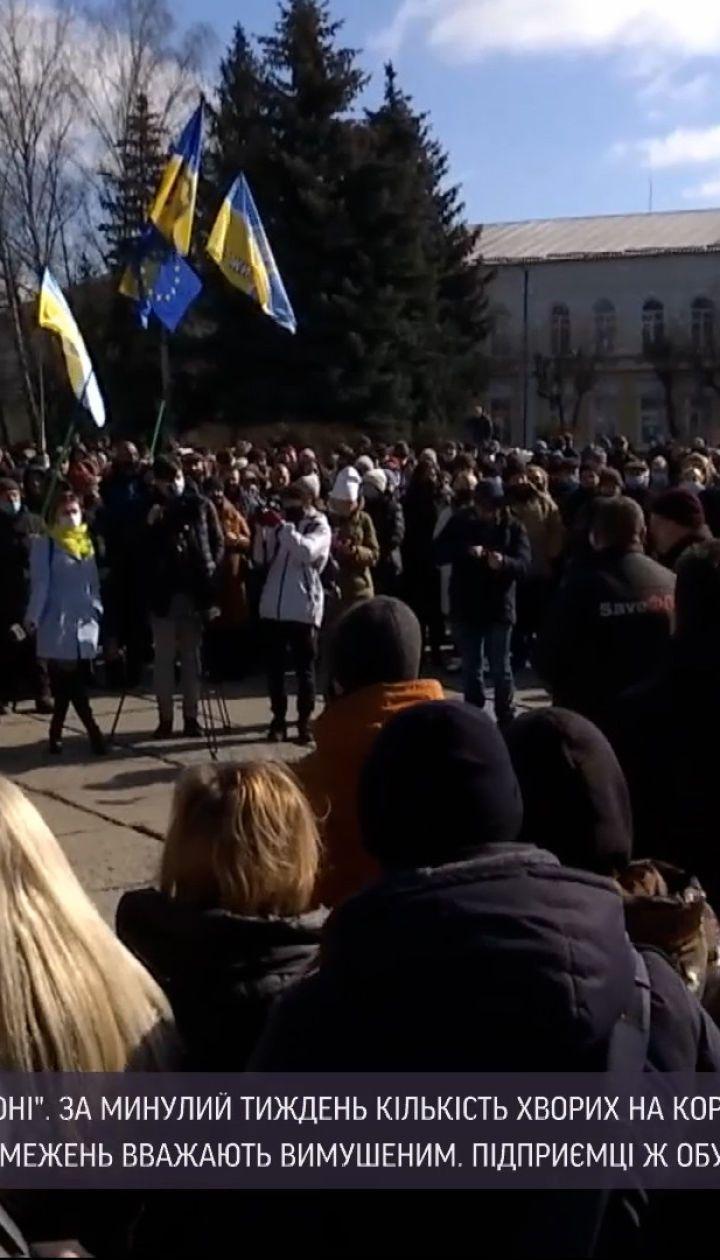 Новости Украины: как жители Житомира встретили первый день новых карантинных ограничений