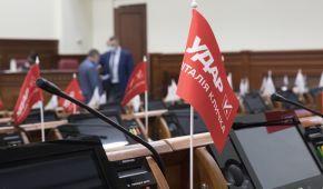 """УДАР призвал исключить """"кнопкодавство"""", установив во всех советах системы персонального голосования"""