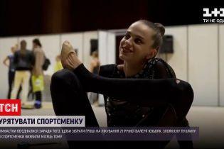 Новини України: як гімнастичний світ об'єднала злоякісна пухлина 21-річної української спортсменки