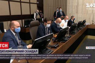 Новости Украины: как Дмитрий Кулеба отреагировал на неудачную шутку словацкого премьера