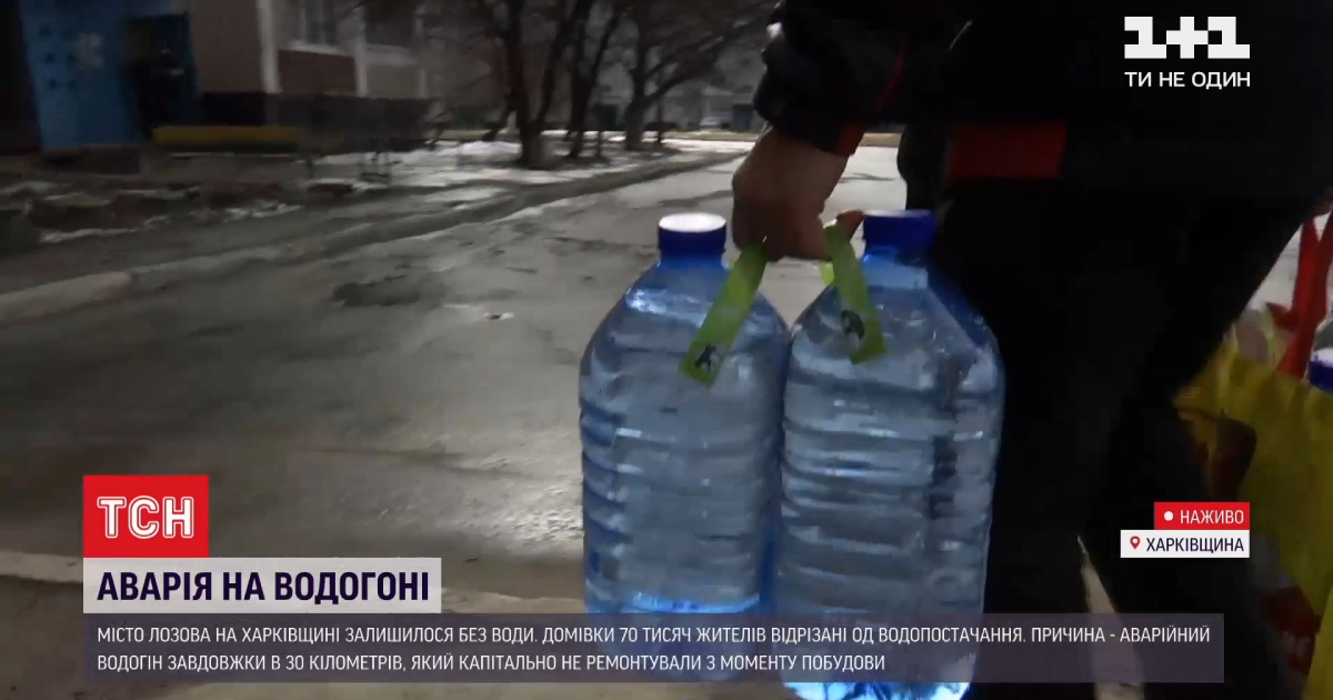 В Харьковской области 70 тысяч человек остались без воды