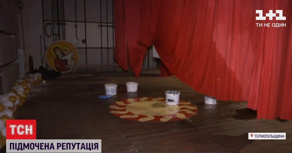 """Гурт """"Антитіла"""" скасував концерт у Тернопільській області через дірявий дах будинку культури: подробиці"""