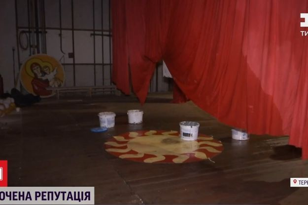 """Группа """"Антитела"""" отменила концерт в Тернопольской области из-за дырявой крыши дома культуры: подробности"""