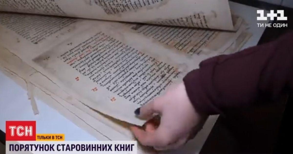 """Влаштовують паперам """"душ"""", збирають наче пазл: як українські фахівці відновлюють старовинні книжки"""