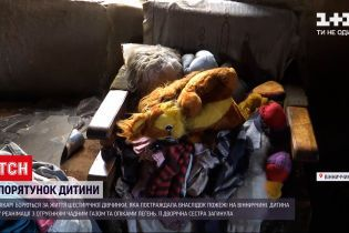 Новости Украины: 6-летняя девочка, пострадавшая от пожара в Винницкой области, находится в тяжелом состоянии