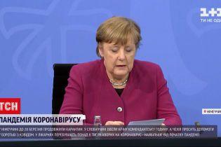 Новости мира: в Германии утвердили этапы выхода из локдауна