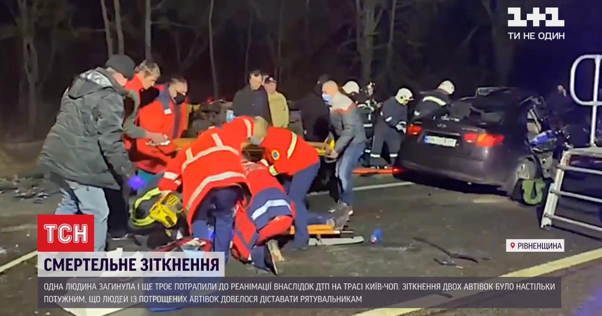 У Рівненській області на трасі Київ-Чоп сталась смертельна аварія