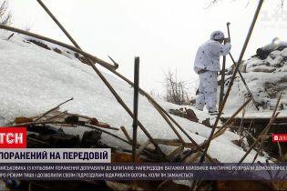 Новини з фронту: бойовики обстріляли українські позиції в Луганській області