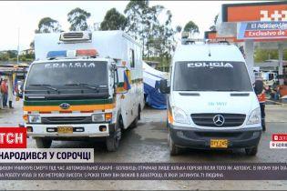 Новини світу: у Болівії чоловіку вдруге вдалося уникнути смерті під час аварії