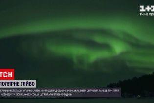 Новости мира: над финским озером появилось невероятное полярное сияние