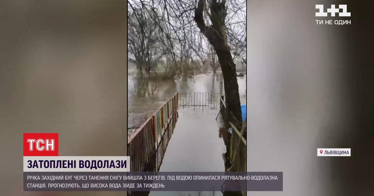 Во Львовской области из-за поднятия воды в реке затопило станцию спасателей