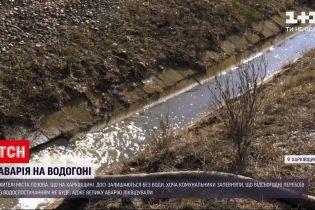 Новини України: жителі міста Лозова у Харківській області досі живуть без водопостачання