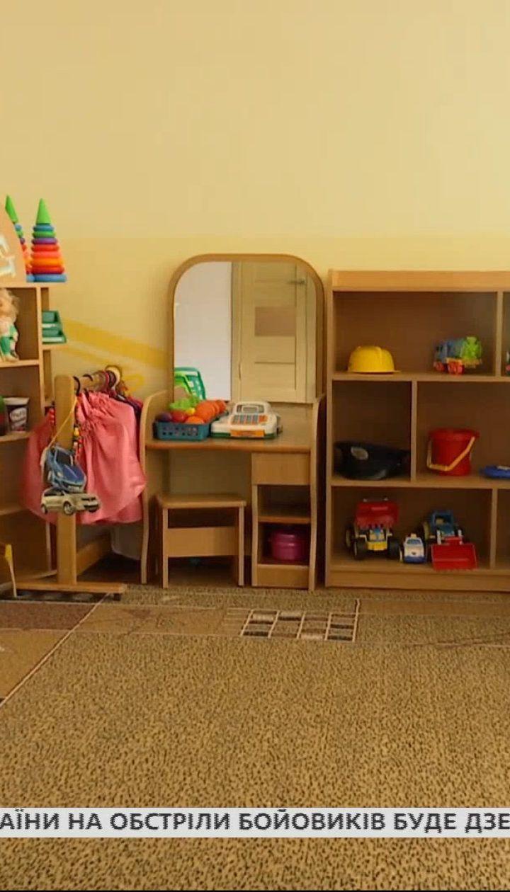 Як змінилися правила приймання до дитячого садка – Економічні новини
