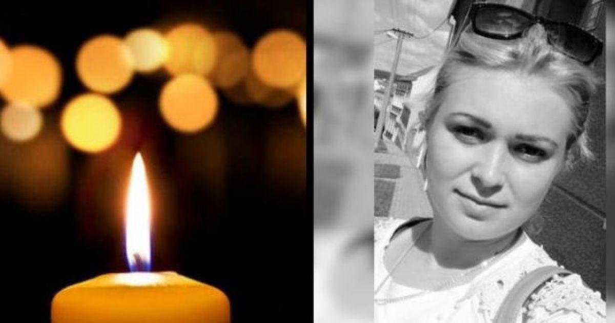 """""""Задыхалась"""": на Закарпатье из-за COVID-19 умерла роженица, ее муж обвиняет медиков"""