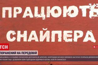 Новини з фронту: під час обстрілу в Луганській області поранили українського бійця