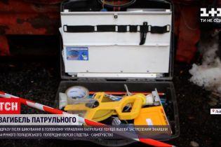 Новини України: у Львові від вогнепального поранення в голову загинув поліцейський