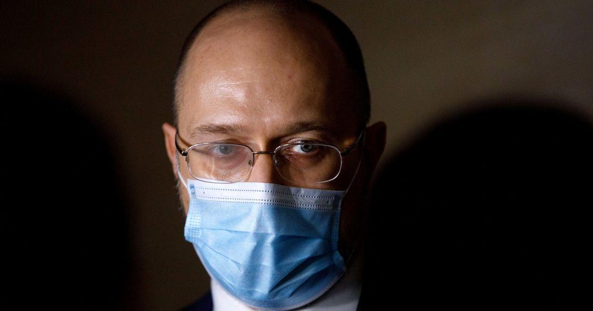 Прем'єр Шмигаль пояснив необхідність вакцинації від коронавірусу і розповів свої плани щодо імунізації