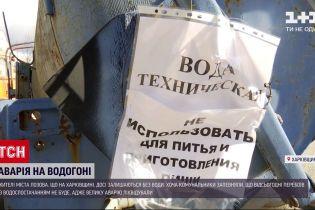 Новини України: досі залишаються без води жителі міста Лозова Харківської області
