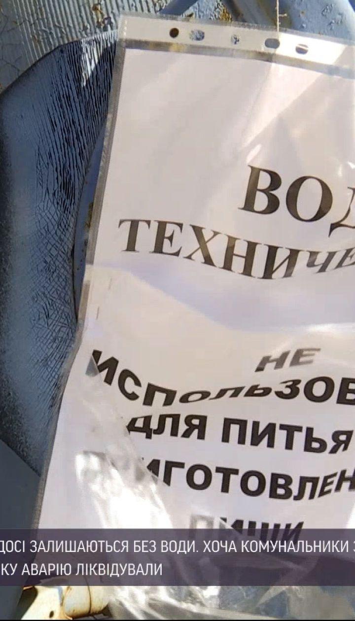 Новости Украины: до сих пор остаются без воды жители города Лозовая Харьковской области