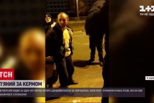 Новини України: п'яний водій у Харкові зібрав 6 протоколів за одну ніч