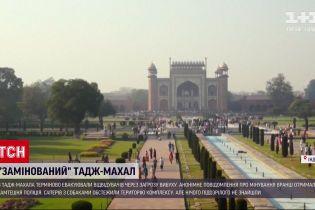 Новини світу: із Тадж-Махала терміново евакуювали відвідувачів через загрозу вибуху