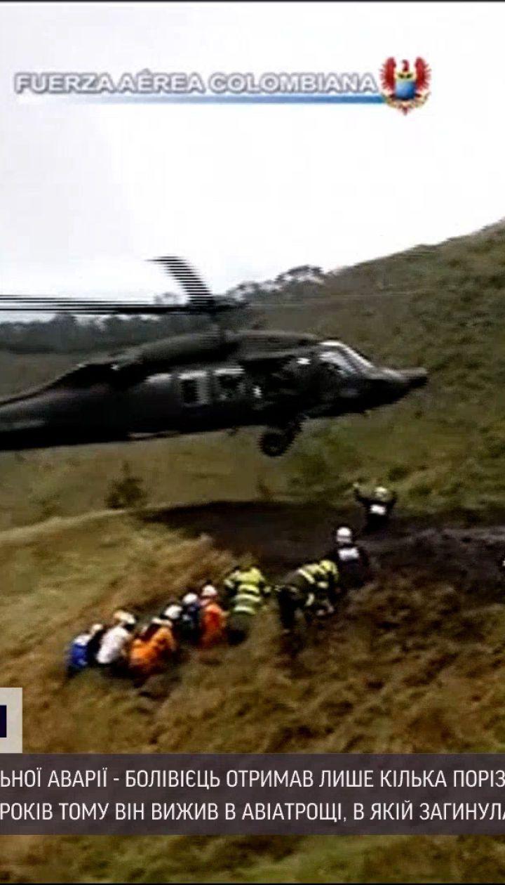 Новини світу: у Болівії чоловік двічі уникнув смерті під час авіа- та автокатастроф